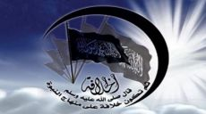 Islamic Revival Will be Delivered by the Khilafah Alone, So Let the People of Power Come Forward with their Nussrah for the Khilafah (Caliphate) on the Method of Prophethood