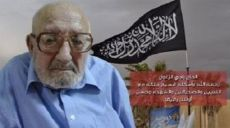 Obituary of a Da'wah Carrier from the First Generation of Hizb ut Tahrir: Al-Haj Raji Musa al-Zghoul