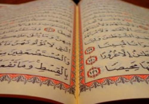 Tafseer Al-Baqarah (2: 196) From the book, Introduction to the Tafseer of the Quran, by the Ameer of Hizb ut Tahrir, the eminent jurist and statesman, Ata Bin Khalil Abu Al-Rashtah