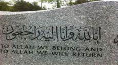 Obituary of a Da'wah Carrier Yahia Asad Yousef Bashir