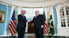 The United States Did Not Occupy Afghanistan Only to Withdraw on Simply Asking it to do so!