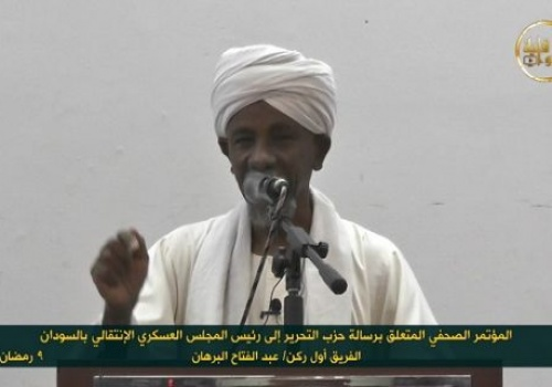 Wilayah Sudan: Coverage of the Press Conference on the message of Hizb ut Tahrir to the President of the Sudanese Military Council Abdel-Fattah Burhan