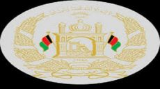 The Office of First Vice President Commits a Disgraceful Blunder;  Baseless Accusations against Hizb ut Tahrir Won't Help the Afghan Government to Rescue!
