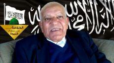 Obituary of a Da'wah Carrier