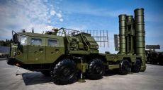 Russia undermines Pakistan's Defense through the Sale of S400 Missile System to India while Pakistan's Foolish Rulers talk about alliance with Russia