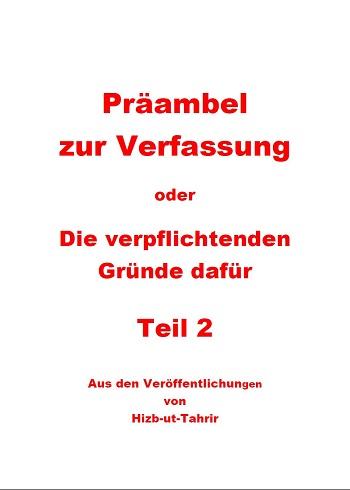 19 PRAEA2