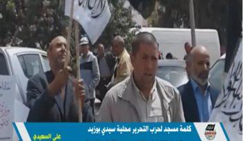 """Wilaya Tunesien: Moscheeansprache """"Ruft die Leute der Macht und die Armeen auf, den Islam die Nusrah zu geben, und das Kalifat Al-Rashida zu etablieren"""""""