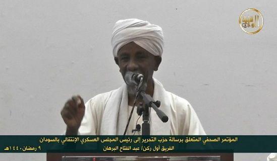 Wilaya Sudan organisierte eine Pressekonferenz um die Botschaft an den Präsidenten des sudanesischen Militärgerichts Abdul Fattah Burhan zu erläutern.