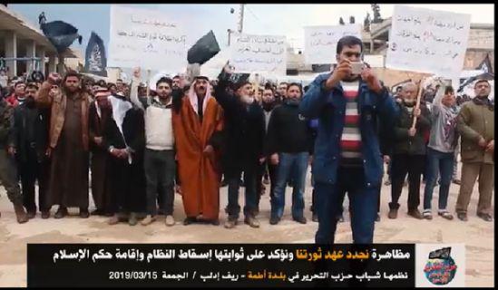 """Wilaya Syrien: Demonstration in Atma """"Erneutes Versprechen unserer Revolution und Bestätigung unserer Beharrlichkeit die Regierung zu stürzen und den Islam zu implementieren"""""""