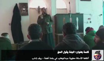 Wilaya Syrien: Moscheeansprache: Paradies und das Aussprechen von Haqq (der Wahrheit)