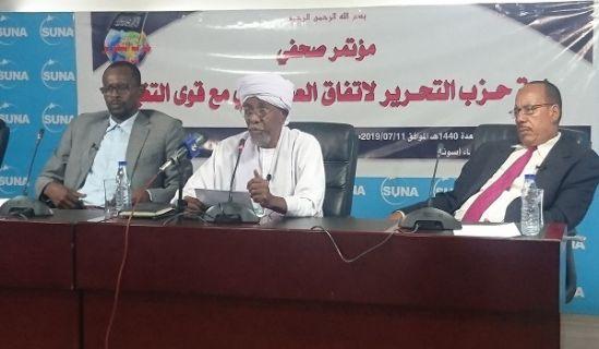 Wilaya Sudan: Pressekonferenz mit der sudanesischen Nachrichtenagentur (SUNA)