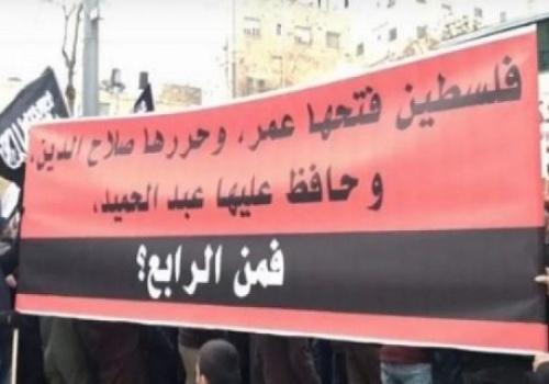 Das gesegnete Land – Palästina: Aktivitäten von Hizb ut Tahrir im gesegneten Land zur Ablehnung des Trump Deals!