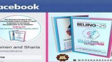 Völlig ungerechtfertigt schließt Facebook zum 3. Mal die Seite der Frauenabteilung im Zentralen Medienbüro von Hizb ut Tahrir, nur um die Stimme der muslimischen Frauen zu zensieren, die sich für ein islamischen System einsetzen
