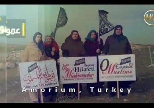 Hizb ut Tahrir / Wilaya Türkei  Erdogans Geheimdienste verhaften vier Schwestern wegen ihrer Forderung, das Kalifat aus der Amuriyah-Festung zu errichten!