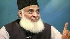 Man kann nicht auf zwei Hochzeiten tanzen! Schafft die Demokratie ab und errichtet das Kalifat gemäß dem Plan des Prophetentums wieder!