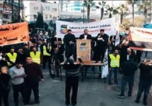 Das Gesegnete Land – Palästina: Al-Aqsa appelliert euch, O Offiziere von Jakarta nach Rabat!!!