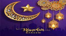 Bekanntgabe des Resultats der Neumondsichtung für den Monat Ramaḍān 1442 n. H.