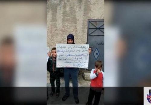 """Wilaya Syrien: Demonstration in Al-Sahharah: """"O syrisches Volk, die einzige Lösung, um die Massaker zu stoppen, besteht darin, das Fraktionssystem zu stürzen!"""""""