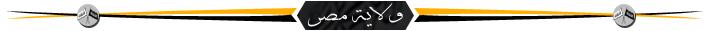 Egypt_ar.jpg