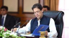 عمران خان نړیوال بانک او د پيسو نړیوال صندوق ته په تسلېمېدو، پر پاکستان باندې د امریکا اقتصادي استعمار لا پیاوړی کوي