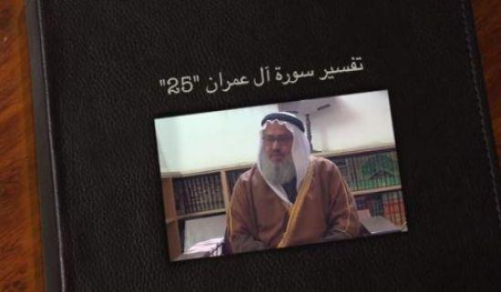 فلسطین: تفسیر آیت36 سورۀ مبارکۀ آل عمران
