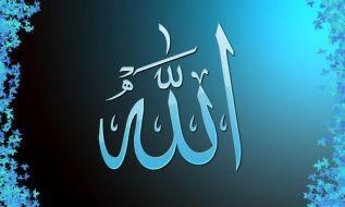 پیروزی نهایی، بدست آوردن رضایت الله سبحانه وتعالی می باشد