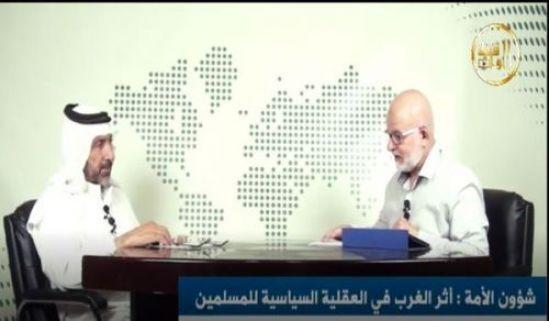 """تلویزیون الواقیه: برنامههای شئون امت""""تأثیر غرب برذهنیت سیاسی مسلمانان!"""""""