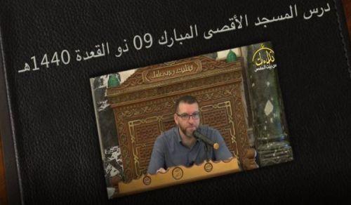 """مسجدالاقصی: درس جمعه"""" مزاحمت دولت اسلامی در نخستین اولویتاش به شکل جهانی""""!"""