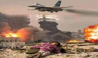 مردم یمن تاچه وقت در زیر سایۀ استعمار انگلیس و امریکا رنج میبرند؟!