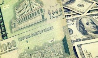 کاهش شدید ارزش پول یمنی در مقابل دالر و جنگهای اقتصادی میان احزاب ستیزهجو، جان مردم بیگناه را گرفته است!
