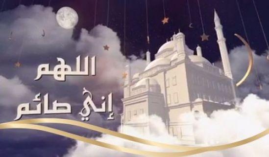 """تلویزیون الواقیه: برنامههای رمضانی """"ای بار الها! من روزه دار هستم- جلد دوم"""""""
