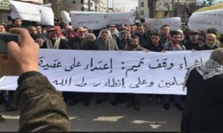 قبایل الخلیل علیه دادن مالکیت وقف سرزمین تمیم الداری به روسیه، تظاهرات و اعتصاب گسترده ای را به راه انداختند!