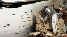 خون زنان و اطفال افغانستان برای امریکا و دستنشاندههایش در حکومت افغان، بسیار بیارزش است!