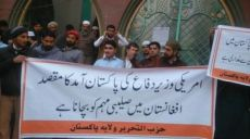 حزب التحریر- ولایه پاکستان، در مخالقت با دیدار اخیر جمیز متیس تظاهراتی را به راه انداخت