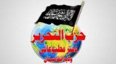 معاونیت اول اشتباه میکند؛  راه نجات دولت افغانستان از میان اتهامات بیبنیاد علیه حزبالتحریر نمیگذرد!