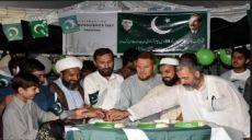 به مناسبت ۱۴ اگست، روز استقلال پاکستان