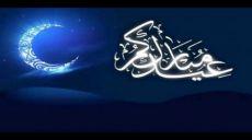 اعلان نتیجه هلال شوال سال ۱۴۳۸ هـ و تبریکی عید سعید فطر