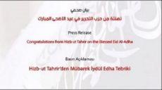 تهنیت و تبریکی حزبالتحریر به مناسبت عید مبارک اضحی