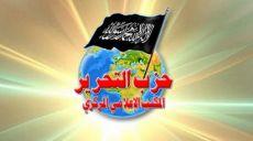 """کشتار مسلمانان اویغور تحت نظام سرمایهداری """"مؤلد ظلم و ستم"""" شدت گرفته است!"""