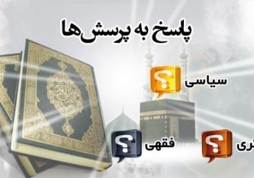سود، سود است؛ فرق نمیکند در دار اسلام باشد یا دار کفر!