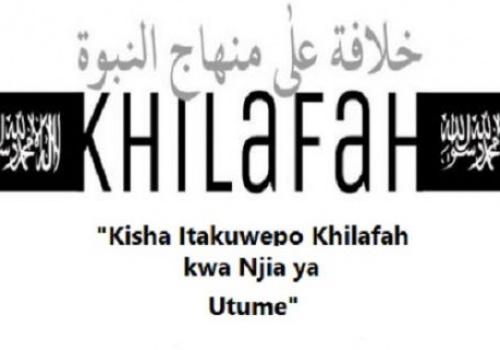 Enyi watu wa Nusra! Kama hamtatoa Nusra katika Kusimamisha Khilafah kwa Njia ya Utume Hivi sasa, basi Lini Tena?!