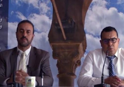 """Hizb ut Tahrir / Wilayah Tunisia: Mkutano wa Waandishi Habari, """"Mradi huu Unaweza Kuitoa Tunisia kutokana na Mfumo wa Majanga"""""""