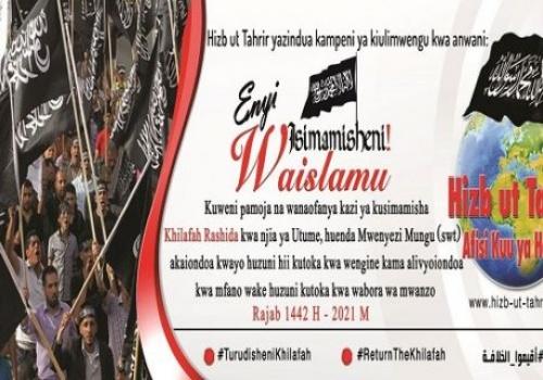 Afisi Kuu ya Habari: Amali za Kiulimwengu za Hizb ut Tahrir katika Kumbukumbu ya Miaka Mia Moja ya Kuvunjwa Khilafah 1442 H - 2021 M