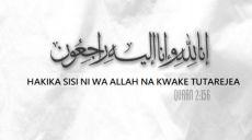 Tanzia ya Mbebaji Da'wah: Haj Abdelrahman Husain (Abu Maher)