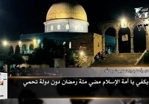 Gazeti la Al-Raya: Vichwa Vikuu vya Toleo 338
