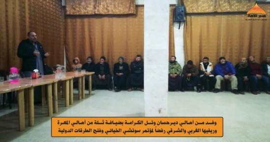 Ümmetin Minberi: Deyr Hasan ve Tel el Kerame, Ma'arat el-Nu'man'dan bir grup insana ev sahipliği yaptı