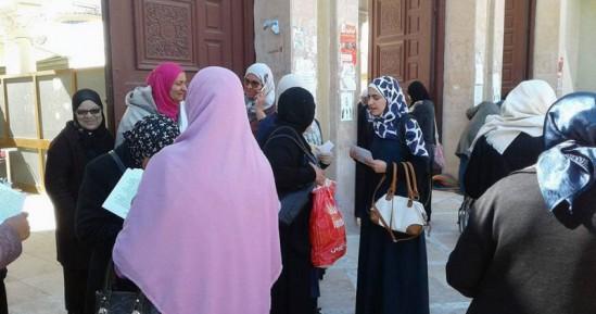 """Hizb-ut Tahrir Tunus Vilayeti Kadınlar Kolu Kampanyası: """"Miras'ta Eşitliğe Hayır, Şeriat Yasalarının Değiştirilmesine Hayır"""""""