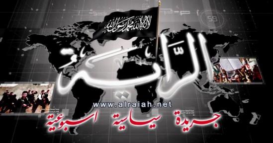 Al-Raya Gazetesi Sayı 191 Öne Çıkanlar