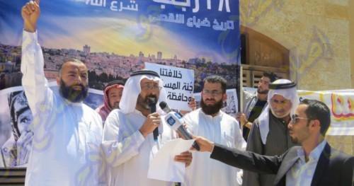 """""""Kim Allah'tan Başka Daha Güzel Hüküm Verebilir?"""" Başlıklı Kampanya Kapsamında Recep Ayı Etkinlikleri"""
