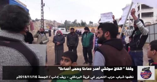 """Suriye Vilayeti: Bardaklı'da Gösteri; """"Soçi Akan Kanlarımızı Heder Ediyor ve Düşmanımızı Koruyor!"""""""